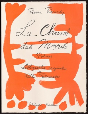 "Pablo Picasso, title page of the book ""Le Chant des morts"" (""The Song of the Dead"") by Pierre Reverdy (Paris: Tériade Editeur, 1948)"